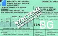 Бонус от БУЛСТРАД по Гражданска отговорност